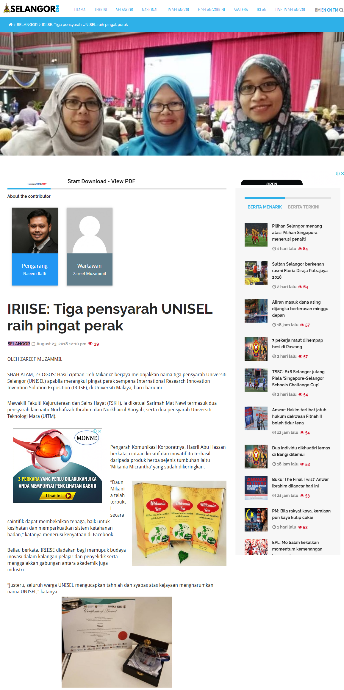 Selangorkini Online - 23 Ogos 2018 (Khamis)